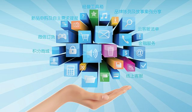 "China: Going From ""Distributor"" to ""Service Provider"""