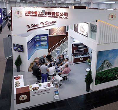 2015i3-China Tobacco Shandong Industrial at InterTabac 2014.jpg
