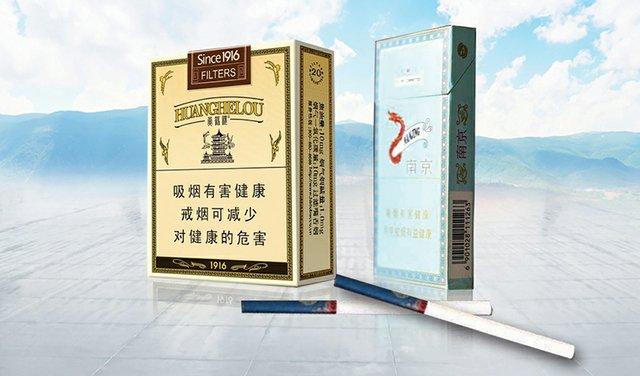 The Segmentation of China's Tobacco Market