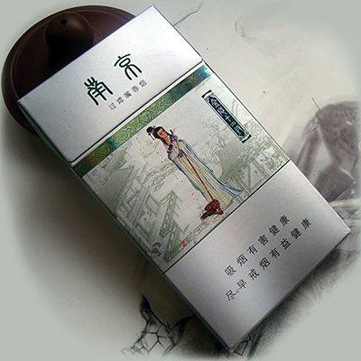 2015i3-Nanjing (12 Beauties Mint) of China Tobacco Jiangsu Industrial Co., Ltd. - Copy.jpg
