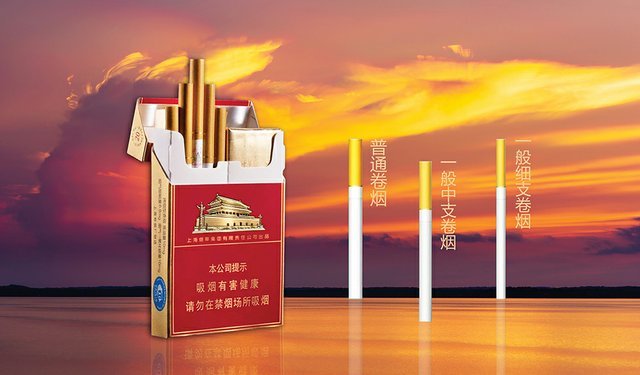 Highly-Competitive Times for Medium-Sized Cigarettes