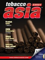 Tobacco Asia Vol 4 2020