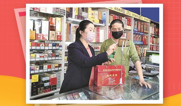 Newsletter-624x366-ChinaInfluencers-02.jpg