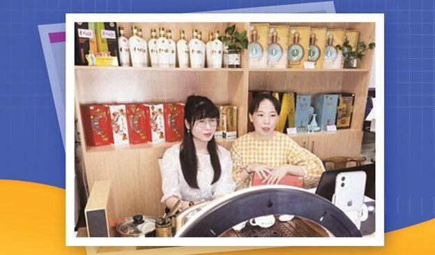 Newsletter-624x366-ChinaInfluencers-01.jpg