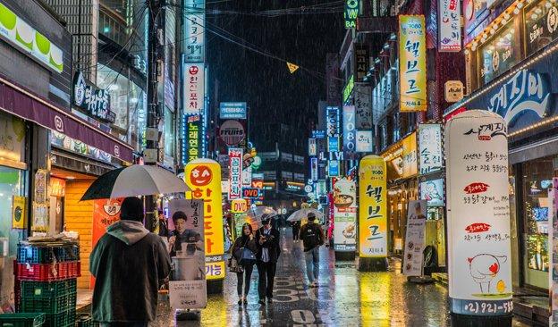 Newsletter-624x366-SouthKorea.jpg