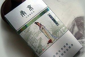 china-slim-teaser.jpg