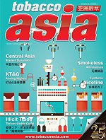 Tobacco Asia Vol 1 2021
