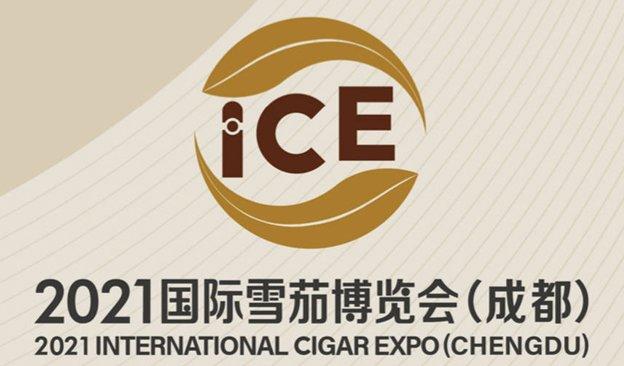 Newsletter-624x366-ICE-2021.jpg