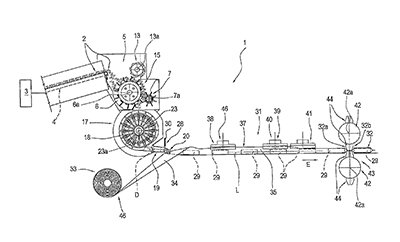 US patent 8,939,157-400.jpg