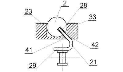 US patent 8,967,370-400.jpg