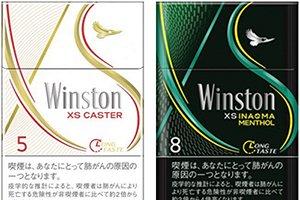 Winston Packs
