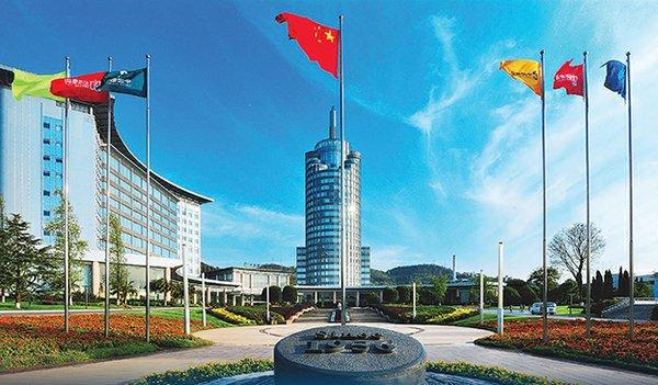 china-tobacco-industry-reform-3.jpg