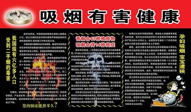Chinese-News-Media-Bias.jpg