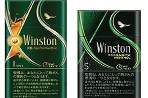 Winston-cigarettes-300.jpg