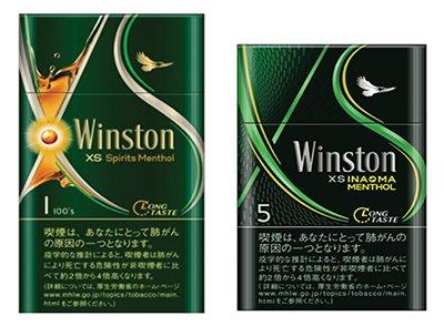 Winston-cigarettes-400.jpg