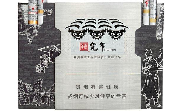 Pride Kuanzhai of China Tobacco Sichuan Industrial Co., Ltd..jpg