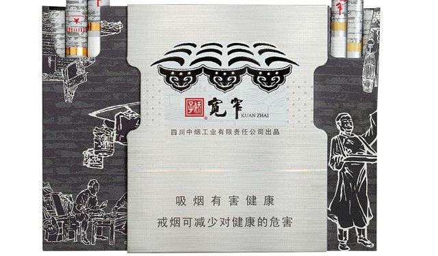 Pride Kuanzhai of China Tobacco Sichuan Industrial Co., Ltd..jpg