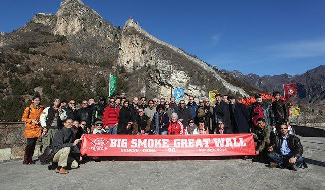 TA16i3-China-Cigar-Festival-2013 -Great-Wall-copyright-Cigar-Ambassador.jpg