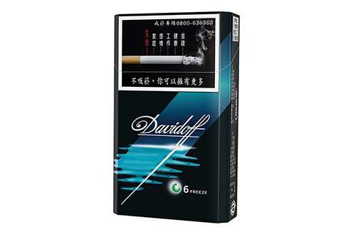 Imperial Introduces Davidoff Freeze - Tobacco Asia