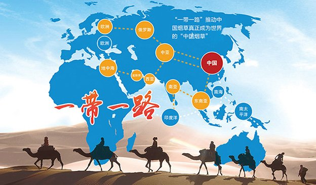 Belt and Road Initiative: From China to the World - Tobacco Asia